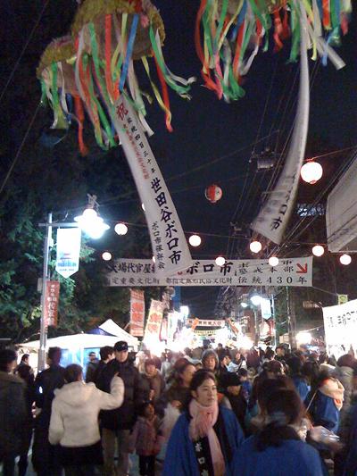 boroichi01.jpg