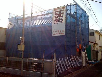 eifuku-t-house03.jpg