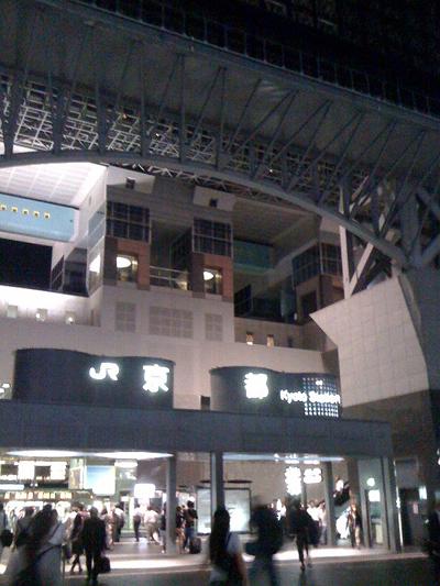 kyoto-station01.jpg