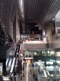kyoto-station02.jpg