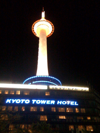 kyoto-tower.jpg