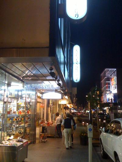 motomachi-street.jpg