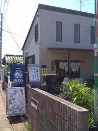 noguchi-udon.jpg