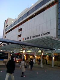 shizuoka03.jpg