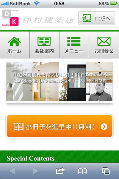 smartphone00.png