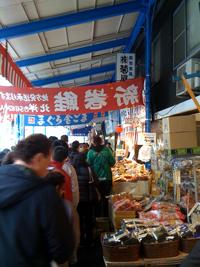 tsukiji-market01.jpg