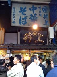 tsukiji-market02.jpg
