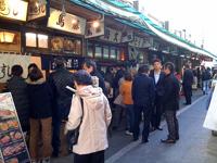 tsukiji-market04.jpg